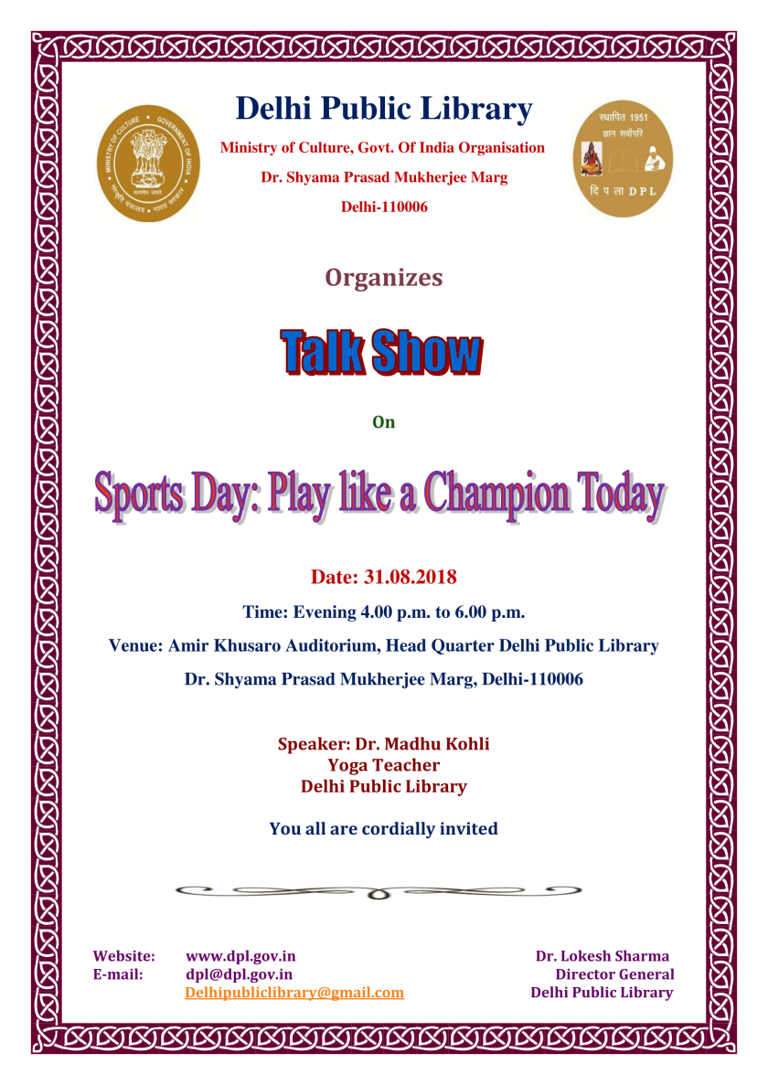 INVITATION CARD Sports day-1