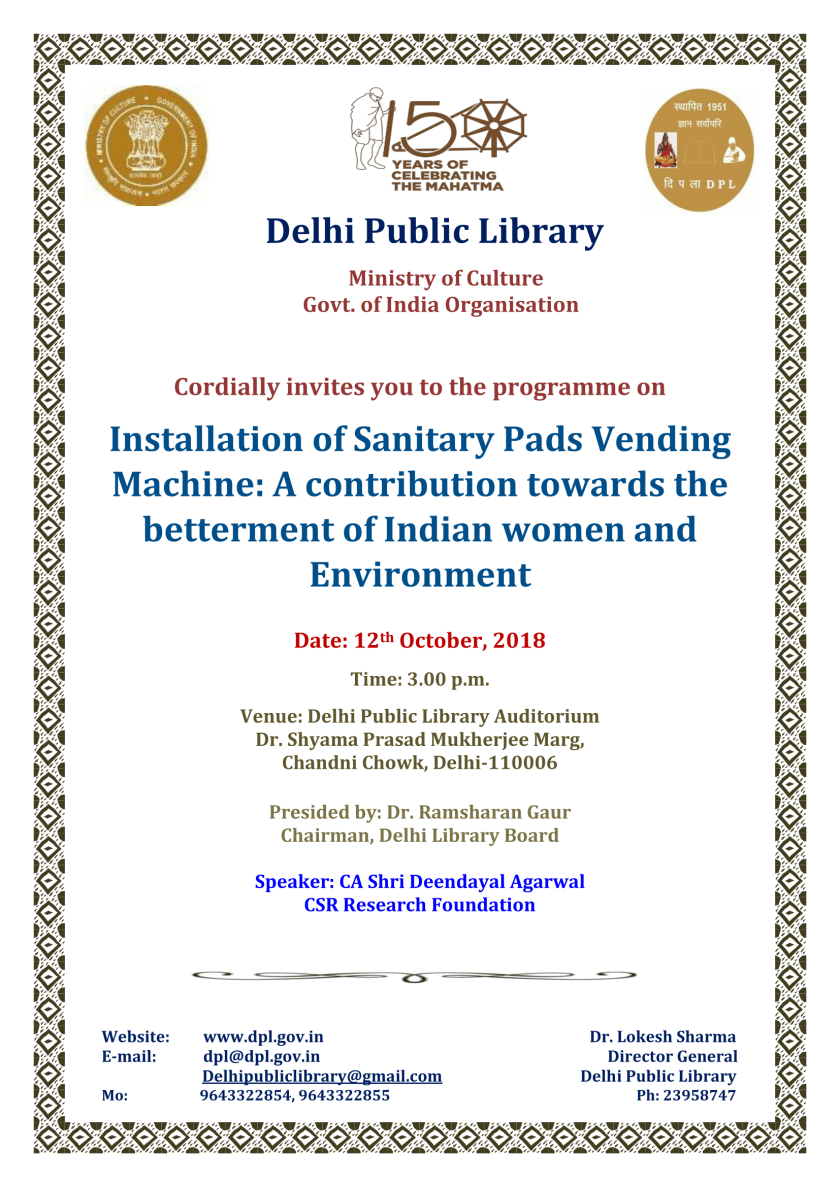 Invitation for installation of vending machine-1