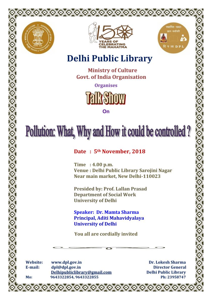 Sarojini Nagar English Invitaion 5112018-1